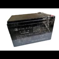 Akkumulátor gyerekjárműhöz, 12V 10Ah
